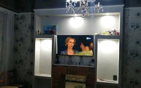 2-комнатная квартира, 35 м², 1/2 этаж, улица Абылай Хана 241 — 8 марта за 7.2 млн 〒 в Талдыкоргане
