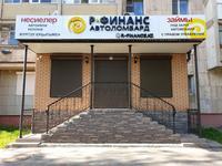 Коммерческое помещение за 49 млн 〒 в Уральске