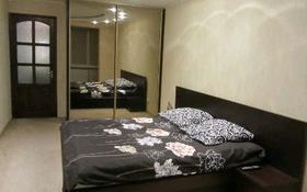 1-комнатная квартира, 48 м², 1/9 этаж посуточно, мкр Аксай-2, Саина маргулана — Маргулана за 7 000 〒 в Алматы, Ауэзовский р-н