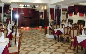 Ресторан,любой вид бизнеса за 1.3 млн 〒 в Алматы, Алмалинский р-н