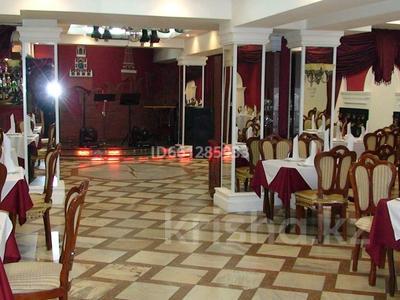 Ресторан за 1.3 млн 〒 в Алматы, Алмалинский р-н