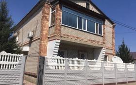 5-комнатный дом, 360 м², 12 сот., Шанина 17 за 37 млн 〒 в Павлодаре