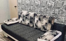 2-комнатная квартира, 45 м², 2/5 этаж посуточно, Назарбаева 14 за 9 000 〒 в Усть-Каменогорске