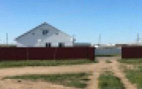 4-комнатный дом, 133.7 м², 20 сот., Актобе за 12 млн 〒