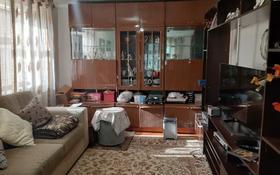 7-комнатный дом, 121 м², 6.4 сот., Сухамбаева — Койгельды за 16 млн 〒 в Таразе