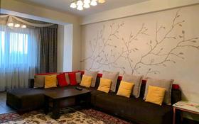 4-комнатная квартира, 127 м², 4/9 этаж помесячно, Тимирязева 5 за 550 000 〒 в Алматы, Бостандыкский р-н