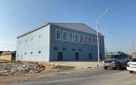 Здание, площадью 1250 м², Сагидулла Нуржанов 1Е за ~ 126 млн 〒 в Жанаозен