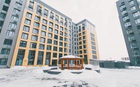 2-комнатная квартира, 63 м², 1/9 этаж, Туркестан за 26.3 млн 〒 в Нур-Султане (Астана), Есиль р-н