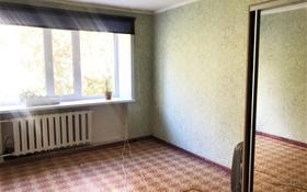 4-комнатная квартира, 94 м², 3/5 этаж, Адольфа Янушкевича — Кенесары за 15.3 млн 〒 в Нур-Султане (Астана), р-н Байконур