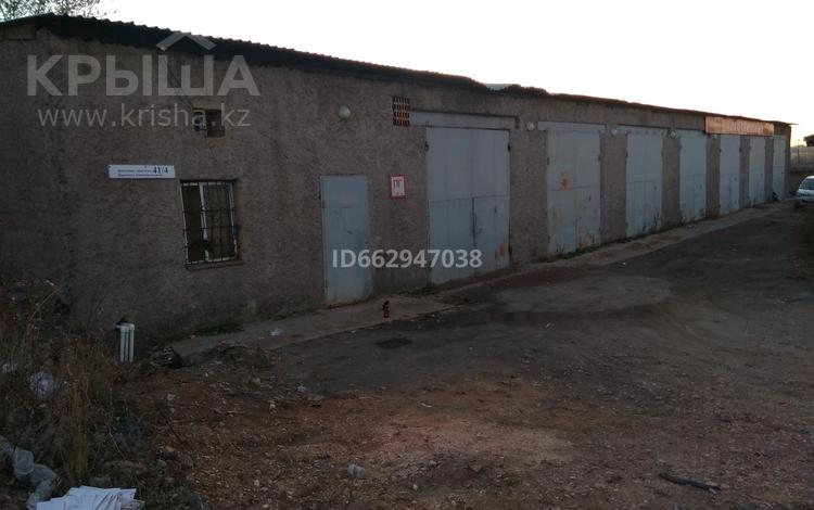 Здание, площадью 600 м², проспект Бауыржана Момышулы за 30 млн 〒 в Темиртау