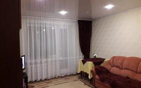 2-комнатная квартира, 54 м², 2/5 этаж, Батыра Баяна за 16.8 млн 〒 в Петропавловске