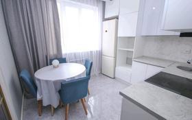 2-комнатная квартира, 65 м², 11/12 этаж, Сатпаева 90 — Туркебаева за 35 млн 〒 в Алматы
