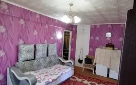 3-комнатная квартира, 50.95 м², 4/5 этаж, Шакарима 95 за 14.7 млн 〒 в Усть-Каменогорске