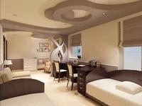 3-комнатная квартира, 150 м², 15/45 этаж посуточно