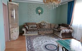 3-комнатный дом, 83.2 м², 7 сот., Боктера 216 за 20 млн 〒 в Каскелене