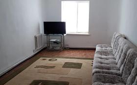 2-комнатная квартира, 53.6 м², 1/3 этаж, Ул.Буровиков 132 за 7 млн 〒 в Кульсары