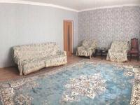 3-комнатный дом, 116.7 м², 8 сот.