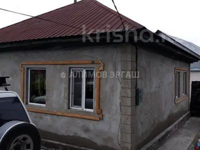 2-комнатный дом, 43 м², 13 сот., Рыскулова за 10 млн 〒 в Талгаре — фото 2