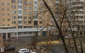 2-комнатная квартира, 60 м², 3/9 этаж посуточно, Куйбышева 53 — Аульбекова за 8 000 〒 в Кокшетау