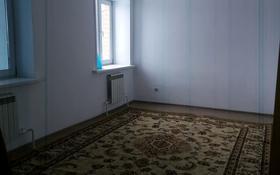 2-комнатная квартира, 66.2 м², 9/9 этаж, Нур Актобе 16в за 10.5 млн 〒