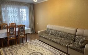 2-комнатная квартира, 45 м², 3/5 этаж, мкр Майкудук, 14й микрорайон за 9.4 млн 〒 в Караганде, Октябрьский р-н