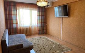 3-комнатная квартира, 60 м², 4/5 этаж, 1 микрорайон 5 за 14 млн 〒 в Балхаше