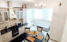 1-комнатная квартира, 58 м², 5/5 этаж посуточно, Молдагулова 64 за 10 000 〒 в Актобе, мкр. Батыс-2