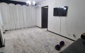 2-комнатная квартира, 46 м², 3/5 этаж, Мажита Жунисова за 12 млн 〒 в Уральске