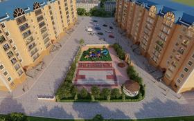 3-комнатная квартира, 112 м², 20-й мкр за ~ 29.1 млн 〒 в Актау, 20-й мкр