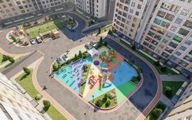 4-комнатная квартира, 135.15 м², Ж. Нажимеденова — А51 за ~ 39.2 млн 〒 в Нур-Султане (Астане), Алматы р-н