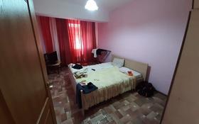 2-комнатная квартира, 63 м², 5/9 этаж, Мкр Новый Каратал за 15.5 млн 〒 в Талдыкоргане