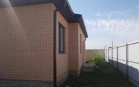 3-комнатный дом, 108 м², 4 сот., Новая за 28 млн 〒 в Краснодаре