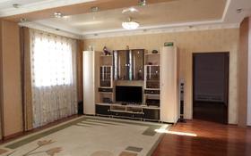 5-комнатный дом, 257 м², 18 сот., Темиртау за 35 млн 〒