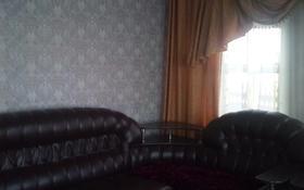 3-комнатный дом, 63 м², 10 сот., Комсомольская 46 — Чкалова за 8 млн 〒 в Петропавловске