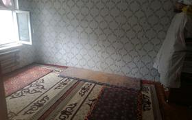 1-комнатный дом, 23 м², 41-й разъезд 2 за 2 млн 〒 в Ясном