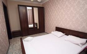 1-комнатная квартира, 80 м², 7 этаж по часам, мкр Самал-2, проспект Достык 18 — проспект Аль-Фараби за 1 500 〒 в Алматы, Медеуский р-н