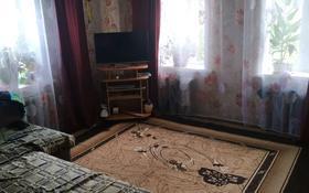 3-комнатный дом, 44.7 м², 10 сот., улица Чапаева 13 — Чехова чепаева за 5 млн 〒 в Усть-Каменогорске