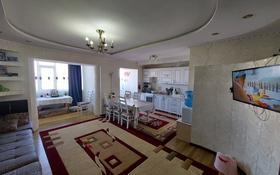 3-комнатная квартира, 67.7 м², 5/5 этаж, Алия Молдагулова 47 за 16 млн 〒 в Актобе
