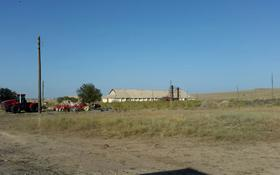 Участок 13884 га, Село Караой за ~ 3.4 млрд 〒 в Алматинской обл.