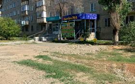 Офис площадью 62 м², Жастар 10 — Ракишева за 20 млн 〒 в Талдыкоргане