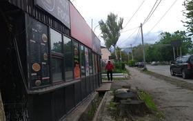 Помещение площадью 220 м², улица Рыскулова 72 за 2 000 〒 в Талгаре