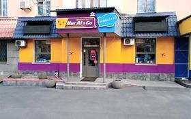 Сдается! Шикарное помещение…, Желтоксан — Богенбай батыра за 500 000 〒 в Алматы, Алмалинский р-н