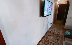 2-комнатная квартира, 46 м², 4/4 этаж, мкр №1, Мкр №1 за 16.8 млн 〒 в Алматы, Ауэзовский р-н