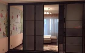 5-комнатная квартира, 220 м², 7/26 этаж помесячно, Ахмета байтурсынова 5 — проспект Тауельсыздик за 330 000 〒 в Нур-Султане (Астана), Есиль р-н