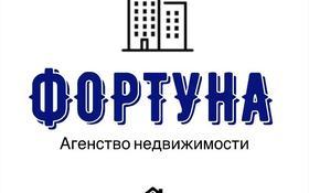 1-комнатная квартира, 32 м², 1/5 этаж, Бостандыкская улица — Н. Назарбаева за 10 млн 〒 в Петропавловске