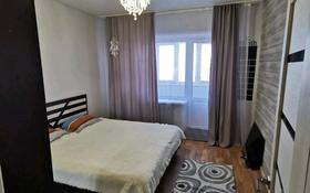 5-комнатная квартира, 113 м², 8/9 этаж, Шашубая 24 за 28 млн 〒 в Балхаше