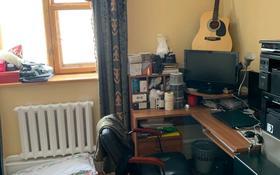5-комнатный дом, 160 м², 12 сот., Ул; Шарипова 30 — Есенжанова за 56 млн 〒 в Уральске