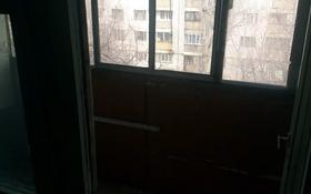 2-комнатная квартира, 38.2 м², 4/5 этаж, Карасай батыр 28 за 9 млн 〒 в Талгаре