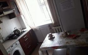 1-комнатная квартира, 37 м², 1/4 этаж посуточно, Н.Назарбаева 234 — проспект М.Маметовой за 5 000 〒 в Уральске