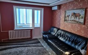 3-комнатная квартира, 70 м², 8/9 этаж, Парковая 124 — Франко за 15 млн 〒 в Рудном